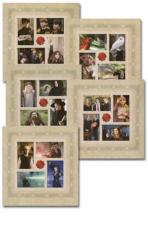 2013 First-Class Forever Stamp - Imperforate Harry Potter