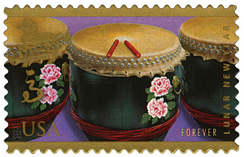 2014 First-Class Forever Stamp - Chinese Lunar New Year: Year of the Horse