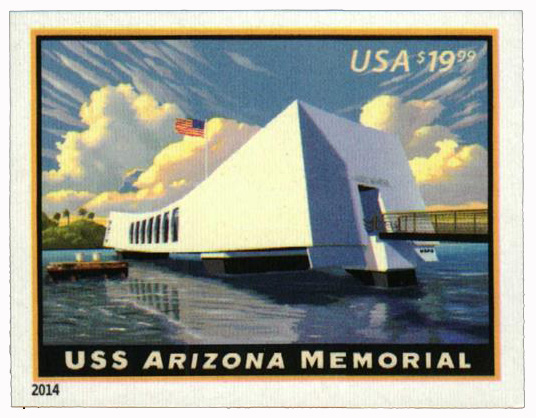 2014 $19.99 Imperf USS Arizona Memorial