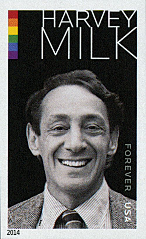 2014 First-Class Forever Stamp - Imperforate Harvey Milk