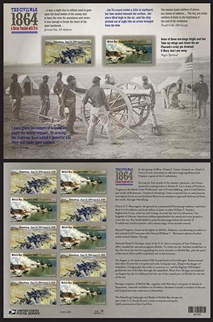 2014 First-Class Forever Stamp - Imperforate The Civil War Sesquicentennial, 1864