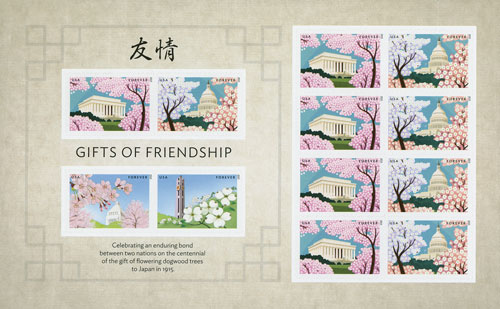 2015 First-Class Forever Stamp - Gifts of Friendship