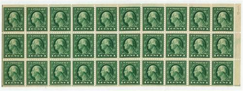 1917 1c George Washington, green, perf 11