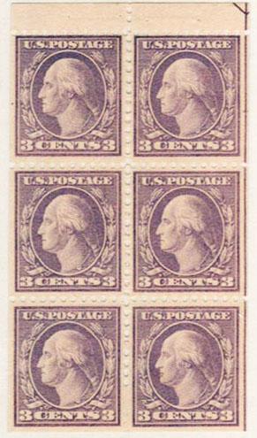 1918 3c Washington, bklt pane of 6