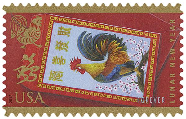 2017 First-Class Forever Stamp - Chinese Lunar New Year: Year of the Rooster