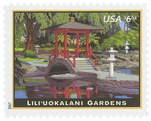 2017 $6.65 Liliuokalani Gardens, Priority Mail