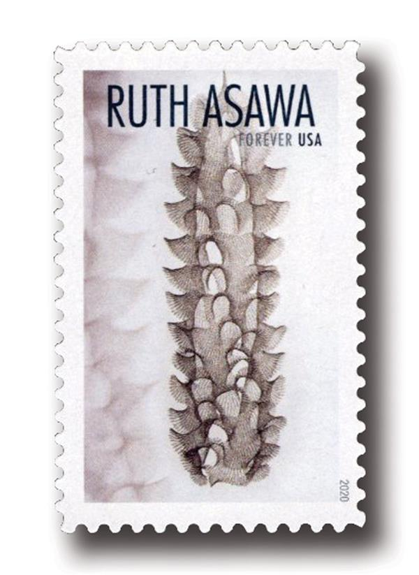 2020 First-Class Forever Stamps - Ruth Asawa: Hanging Five Spiraling Columns of Open Windows