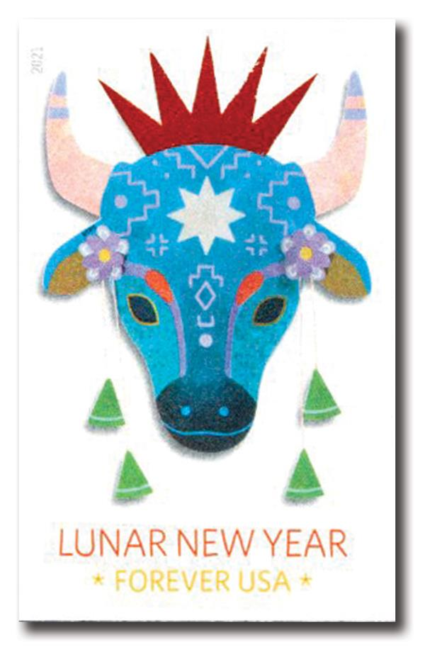 2021 First-Class Forever Stamp - Lunar New Year: Imperforate Year of the Ox