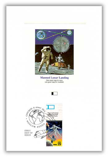 1992 US Space Lunar Landing/Joint Issue Tab