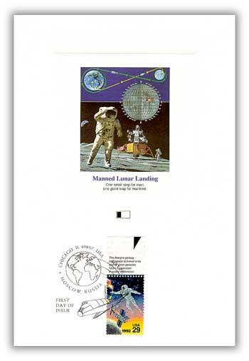 1992 US Space Lunar Landing/Achievement Tab