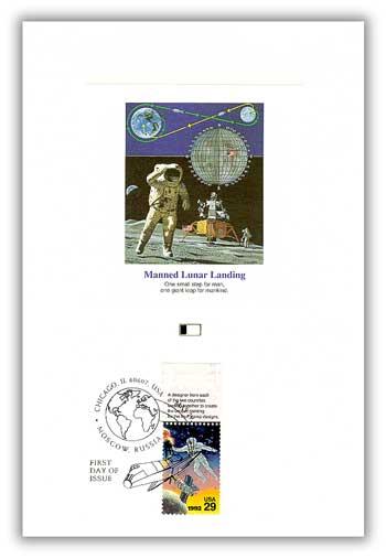 1992 US Space Lunar Landing/Designer Tab PFCD