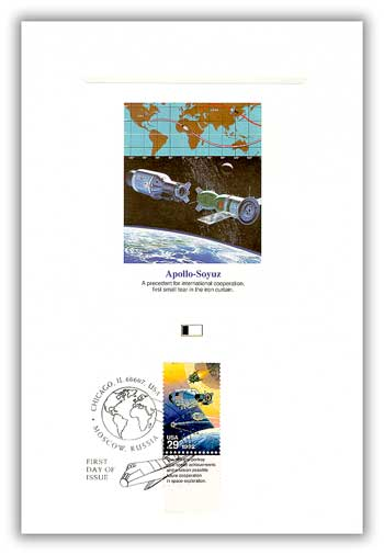 1992 US Space Apollo/Achievement Tab PFCD