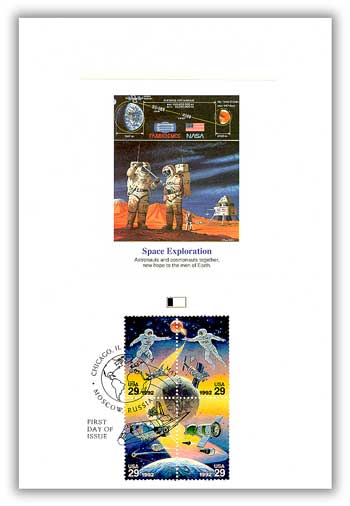 1992 US Space Joint 4-Stp Combo Proofcard