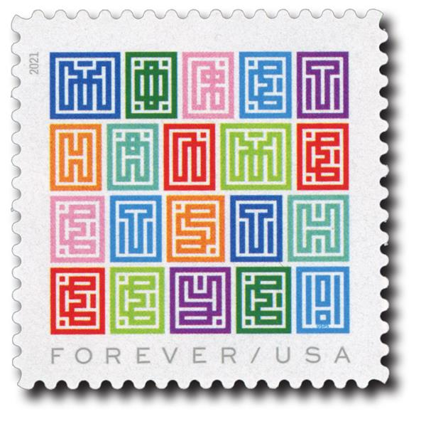 2021 First-Class Forever Stamp - Mystery Message
