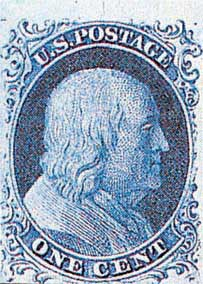 1851 1c Franklin, blue, imperforate