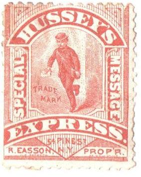 1880 brn,type I,glazed surface,perf 12