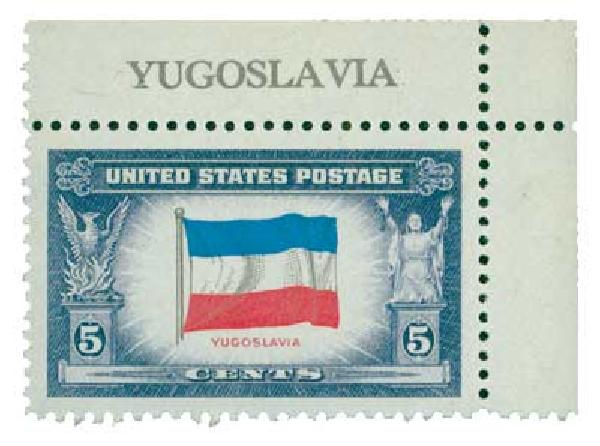 1943 5c Flag of Yugoslavia Error plus Free Mint 917