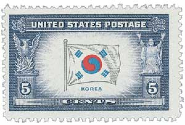 1944 Overrun Countries: 5c Flag of Korea