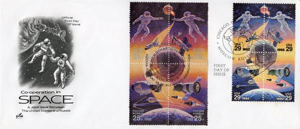 1992 - Joint Issue - US and Russia - Co-operation in Space
