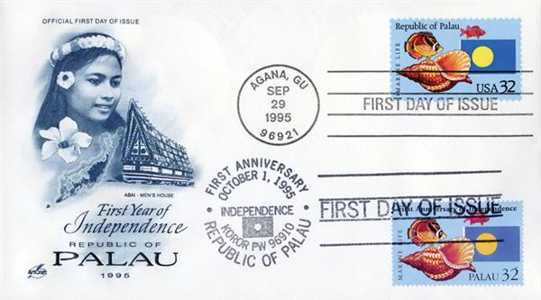 1995 Joint Issue - US and Palau - First Anniversary of Palau Independence