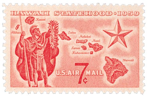 1959 7c Hawaii Statehood