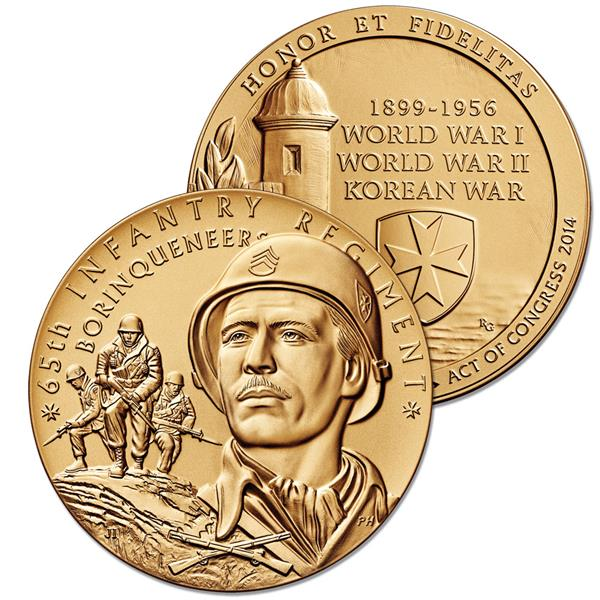 65th Infantry Regiment 1.5' Bronze Medal