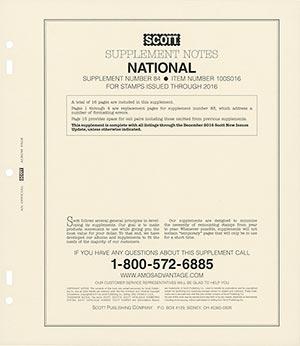 2016 Scott US National Supplement