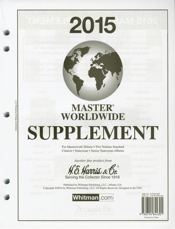 2015 HE Harris Worldwide Supplement