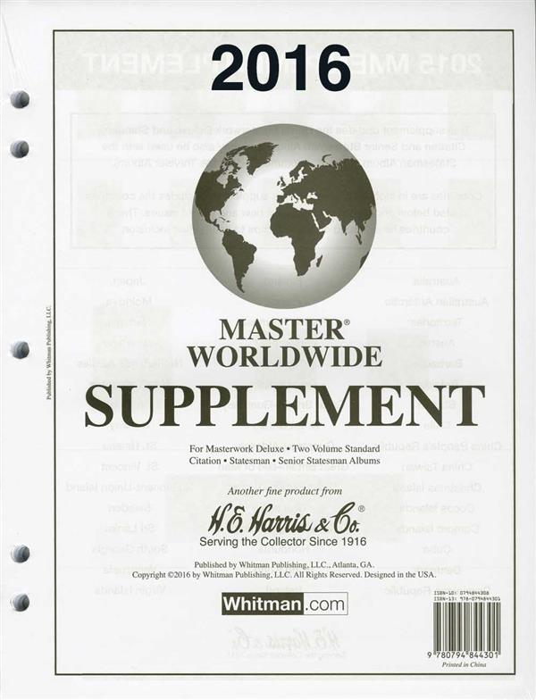 2016 HE Harris Worldwide Supplement