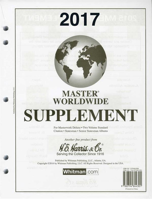 2017 HE Harris Worldwide Supplement