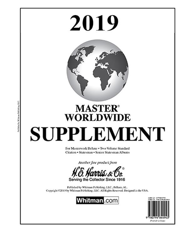 2019 HE Harris Worldwide Supplement