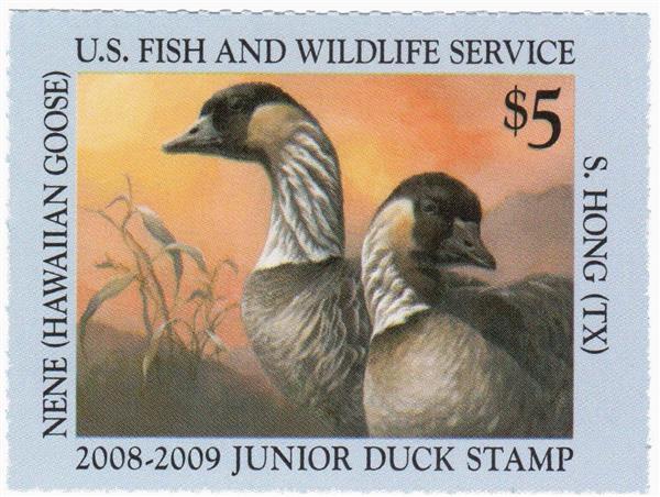 2008 $5 Hawaiian Nane Geese Junior Duck