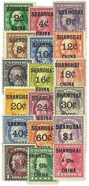 1919-22 Shanghai Overprints Complete Set