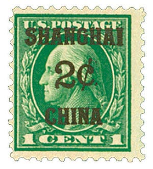 1919 2c on 1c Green, Shanghai Overprint