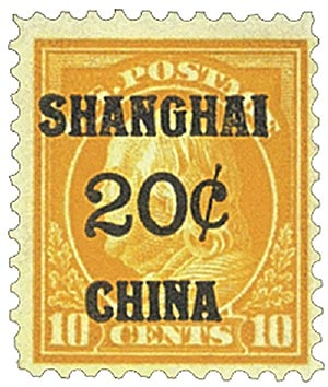 1919 20c on 10c Orange Yellow, Shanghai Overprint