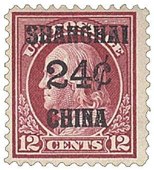 1919 24c on 12c Brown Carmine, Shanghai Overprint