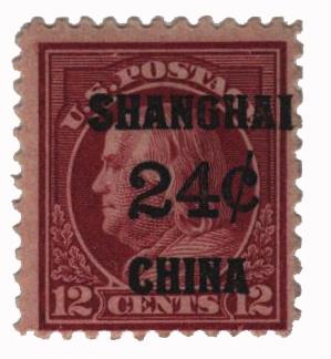 1919 24c on 12c Claret Brown, Shanghai Overprint