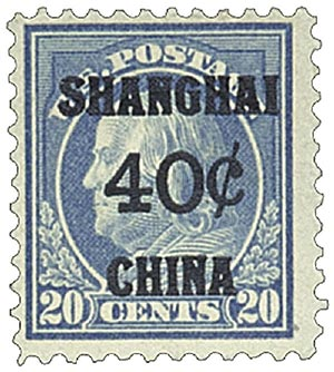 1919 40c on 20c Deep Untramarine, Shanghai Overprint