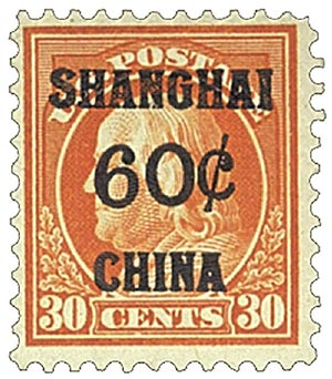 1919 60c on 30c Orange Red, Shanghai Overprint