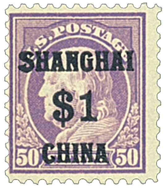 1919 $1 on 50c Light Violet, Shanghai Overprint