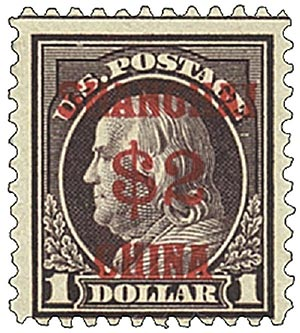 1919 $2 on $1 Violet Brown, Shanghai Overprint
