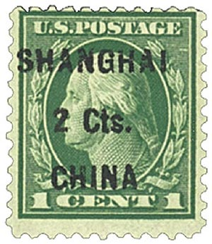 1922 2c on 1c Green, Shanghai Overprint