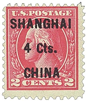 1922 4c on 2c Carmine, Shanghai Overprint