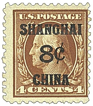 1919 8c on 4c Brown, Shanghai Overprint