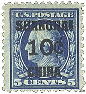 1919 10c on 5c Blue, Shanghai Overprint