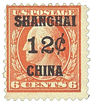 1919 12c on 6c Red Orange, Shanghai Overprint