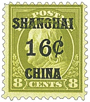 1919 16c on 8c Olive Bister, Shanghai Overprint