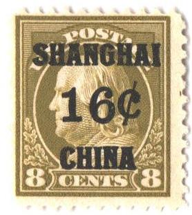 1919 16c on 8c Olive Green, Shanghai Overprint