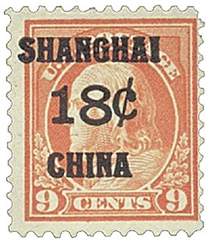 1919 18c on 9c Salmon Red, Shanghai Overprint