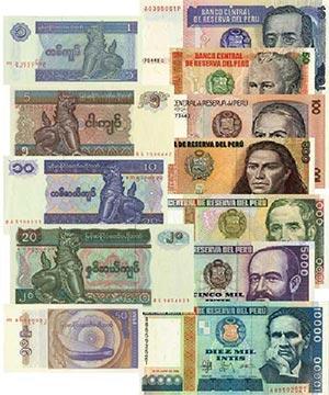 Banknotes 12v Misc.